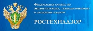 Балаковска АЕЦ – ПСЕ на трети енергоблок до 2048 година