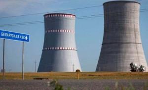 Беларуска АЕЦ – ядреното гориво ще бъде доставено на площадката на централта през лятото на тази година