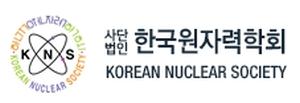 Южна Корея – Почти 70% от населението подкрепя ядрената енергетика