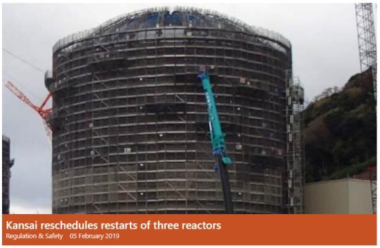 Япония – Kansai Electric Power Company отлага рестартирането на три енергоблока в префектура Фукуи