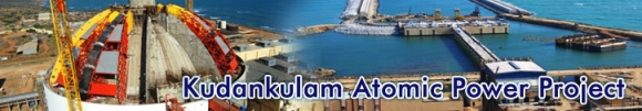 """Индия – АЕЦ """"Куданкулам"""" – строителството на 3 и 4 блок върви по график"""