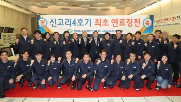 """На строящия се Четвърти енергоблок на южнокорейската """"Шин Кори"""" започна физическият пуск на реакторната установка"""
