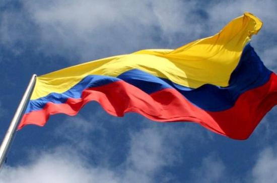Колумбия – Само за няколко седмици пресъхна втората по големина река в страната