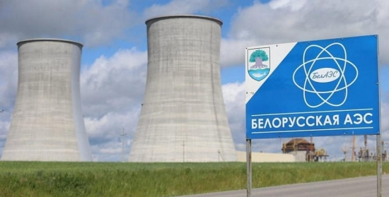 Беларуска АЕЦ – Сглобяването на реакторната установка на първи енергоблок ще завърши до края на април