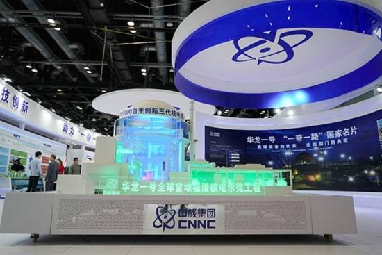 Китай – През тази година започва изграждането на първите 4 енергоблока с HPR-1000 (Китайски дракон)