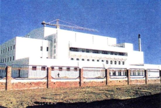 """Алжир – Ктайската CNNC завършва модернизацията на изследователския реактор """"ES-SALAM"""""""