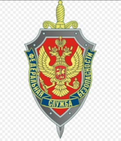 Русия – ФСБ ще проверява служителите в АЕЦ и останалите ядрени съоръжения за съпричастност с тероризма