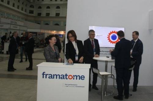 """Framatome"" откри свой офис във Великобритания"