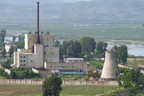Главният ядрен реактор на КНДР е спрян от няколко месеца – МААЕ