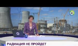 В Беларус модернизират националната система за радиационен контрол