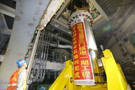 Китай – блокът Sanmen-2 е спрян за повече от месец за смяна на една от прословутите вечни ГЦП