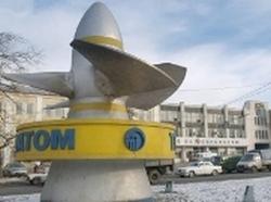 Украйна – «Турбоатом» има осигурени поръчки за следващите две години