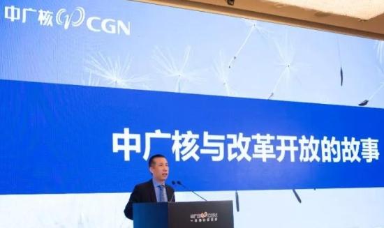 CGN и Taipower продължават сътрудничествто