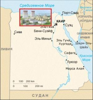 Египет – Официално бе одобрена площадката за изграждане на първата АЕЦ