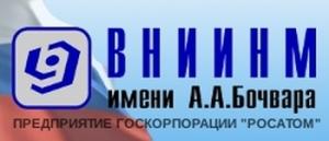 В Русия е разработена технология за намаляване на количеството радиоактивни отпадъци при преработването на ОЯГ