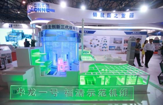 Китай дава предимство на собствените разработки в развитието на ядрената енергетика