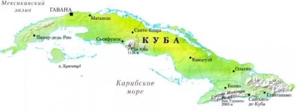 """""""Росатом"""" и Куба ще развиват кадровия потенциал в сферата на ядрената енергетика"""