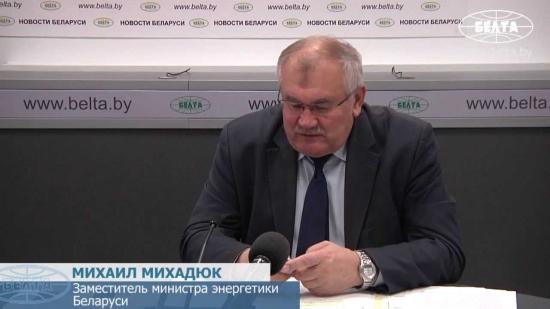 Как ще се променят цените на електренергията след пускането на Беларуската АЕЦ