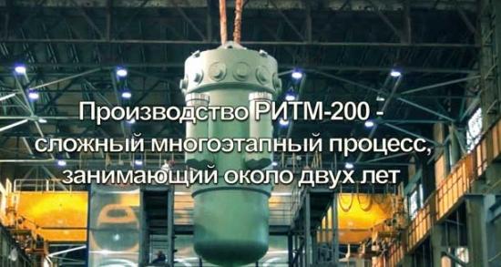 Русия – Първият стационарен енергоблок на АЕЦ с малка мощност ще се появи през 2027 година