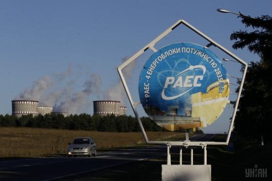 Украйна – Ровненска АЕЦ – Поради изключване на една от главните циркулационни помпи мощността на трети енергоблок бе намалена до 67%