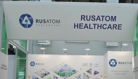 На АТОМЕКСПО-2019 в Сочи ще се объждат възможностите на ядрената медицина в световен мащаб