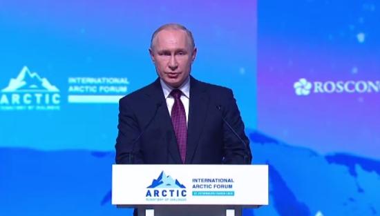 International Arctic Forum – Владимир Путин направи програмно изказване за развитието на Арктика и не само