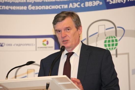 В ОКБ Гидропресс започна работа МНТК-2019