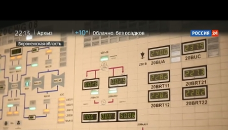 Нововоронежска АЕЦ – Новият енергиен блок изпрати мегавати в електроенергийната система на страната