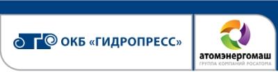 """В ОКБ «ГИДРОПРЕСС» АД завърши 21-та МНТК """"Осигуряване на безопасността на АЕЦ с ВВЭР"""""""