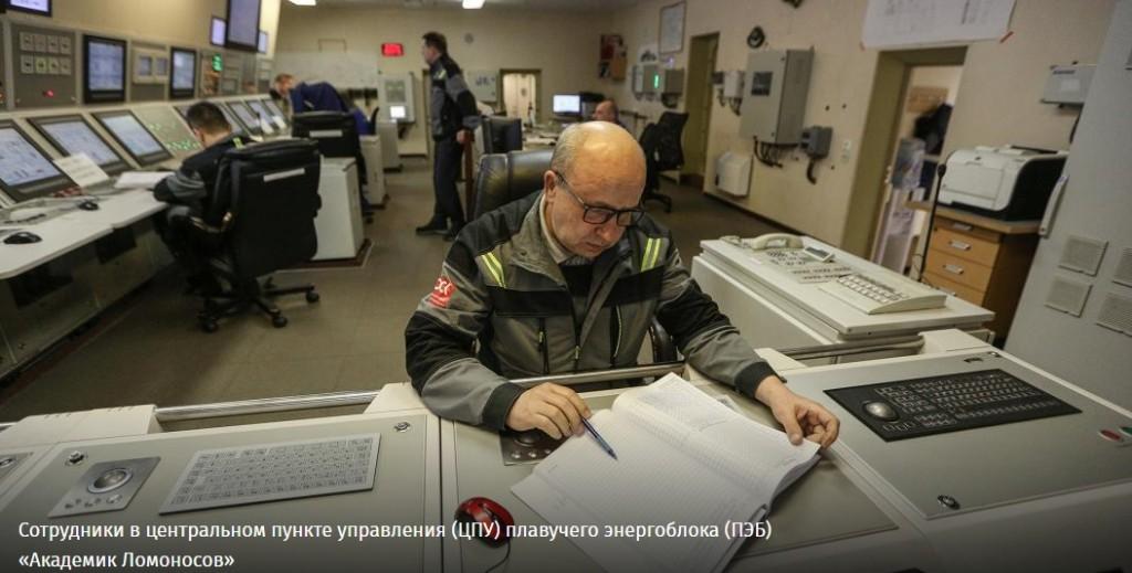 """Плаващият енергоблок """"Академик Ломоносов"""" – поглед отвътре"""