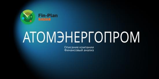 """""""Росатом"""" прогнозира повишен риск за чуждестранните си проекти поради санкциите"""