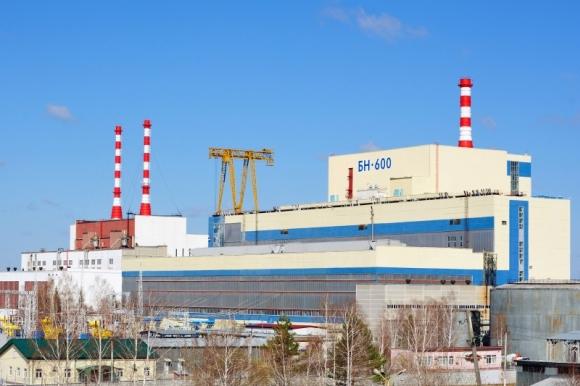 Белоярска АЕЦ – Обсъждат се перспективите за повторно ПСЕ на трети енергоблок с БН-600 до 2040 година