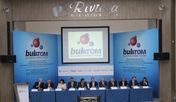 """""""Росатом"""" участва в международна ядрена конференция, организирана от БУЛАТОМ – прессъобщение"""