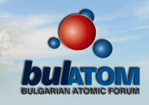 Конференция на Булатом – Програма за четвъртък, 6 юни