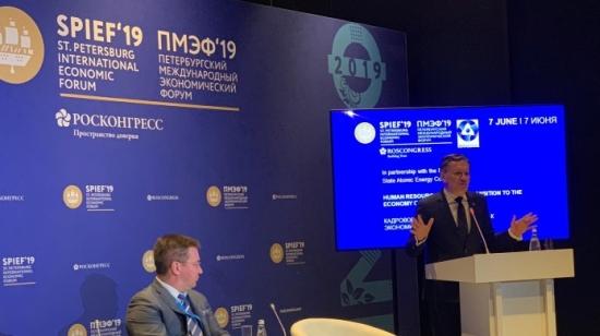 Алексей Лихачов: За преодоляване на глобалната кадрова криза е нужен диалог за нови подходи на пазарите на труда