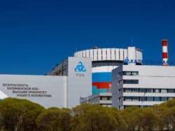 Енергоблок №4 на Калининската АЕЦ влезе в режим на промишлена експлоатация на мощност 104% от номиналната