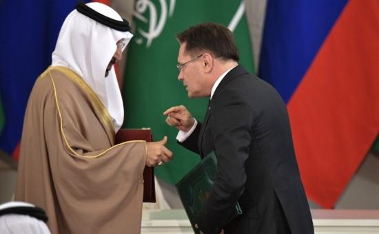 """""""Росатом"""" открива филиал в Саудитска Арабия"""
