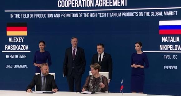 Руската горивна компания ТВЕЛ и германскaтa Hermith Gmbh създават съвместно предприятие за производство на титанови изделия