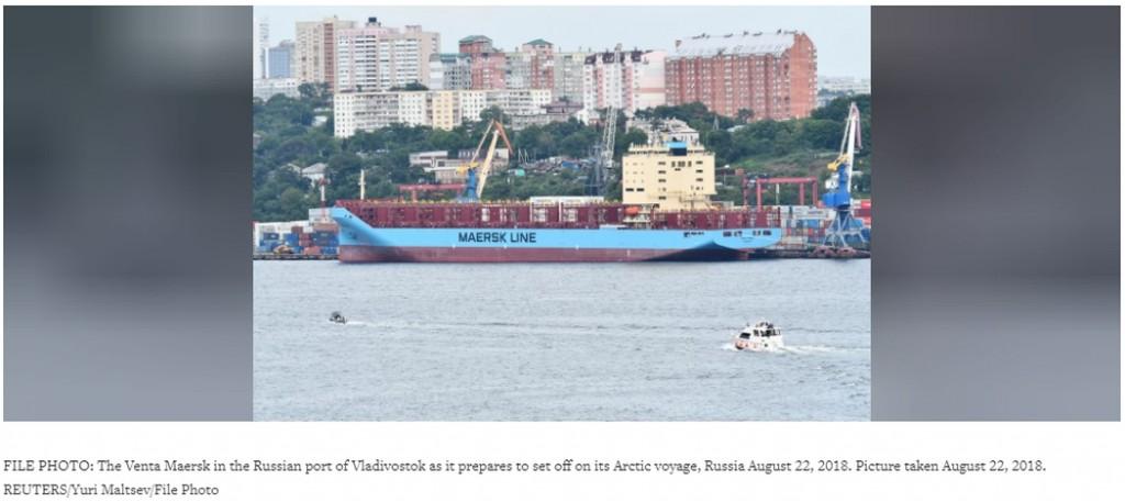"""Maersk изследва арктическия корабен маршрут съвместно с """"Атомфлот"""""""