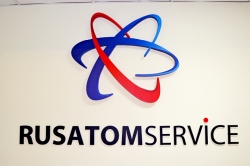 """""""Росатом"""" осигурява обучението на почти 1200 души от персонала за изргаждащата се АЕЦ """"Аккую"""" в Турция"""