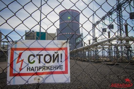 Беларус вече изразходи повече от една трета от заема за изграждане на АЕЦ