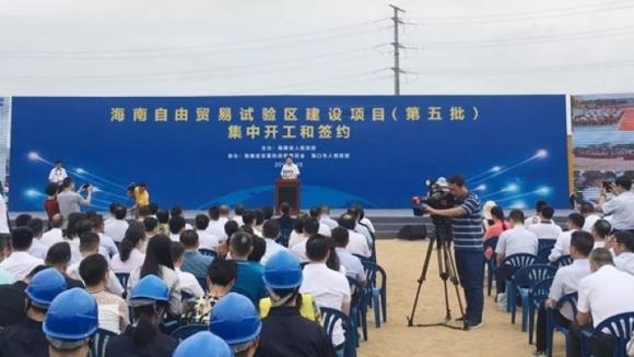 Китай стартира проект за малък реактор в стремеж към превъзходство