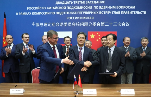 Русия и Китай обсъдиха сътрудничеството си в сферата на ядрената енергетика – прессъобщение