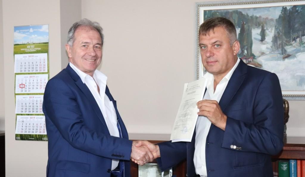 """СП """"ПХ РАО – Нови хан"""" – с подновена лицензия"""
