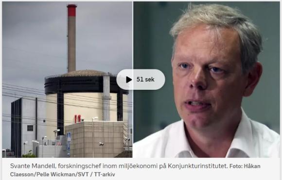 """Швеция – Спирането на АЕЦ """"Ringhals"""" може да увеличи емисиите на CO2 с няколко милиона тона"""