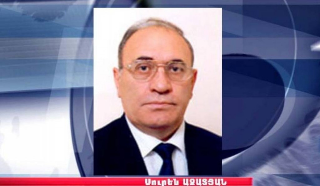 Армения има нужда от втора АЕЦ – експертно мнение