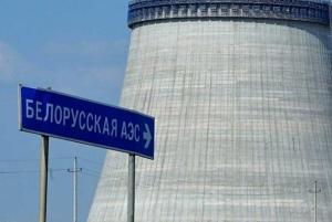 Беларуска АЕЦ – Доставката на ядрено гориво за първи енергоблок е планирана за края на септември