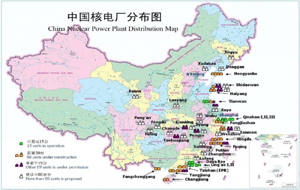 Континенталната част на Китай зае 3-то място в света по брой работещи ядрени енергийни блокове