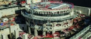Определена е дата на стартиране на първия термоядрен реактор