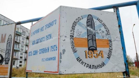 Облак от инертни газове може да е причинил увеличение на радиационния фон след аварийна ситуация в Ньонокс – Росгидромет
